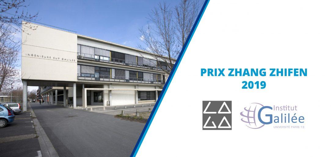 Prix Zhang Zhifen